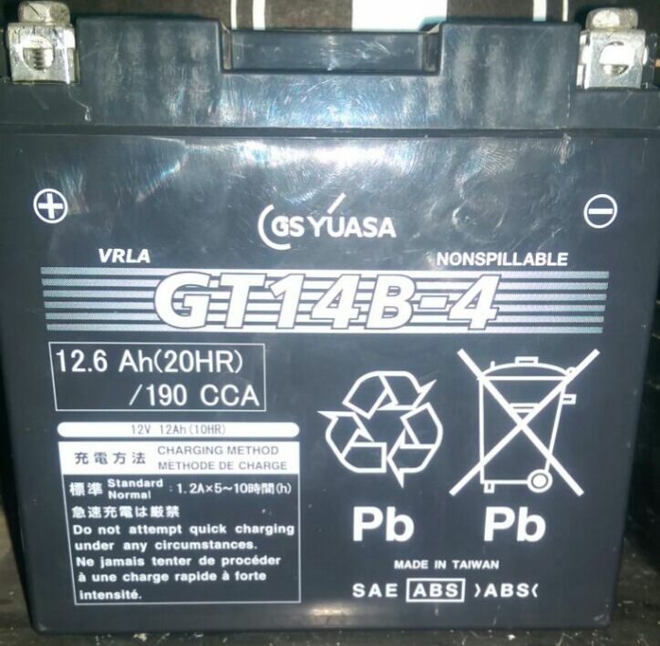 Get it delivered to your door - Yuasa GT14B-4 Battery (Japan) - 2100 (EGP)