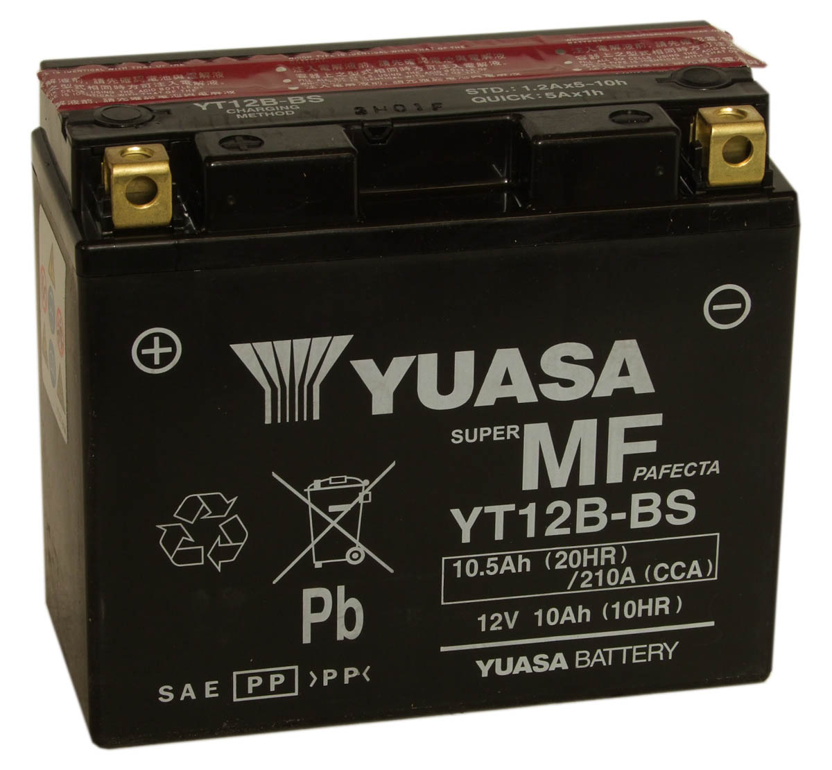 Get it delivered to your door - Yuasa YT12B-BS Battery (Taiwan) - 1700 (EGP)