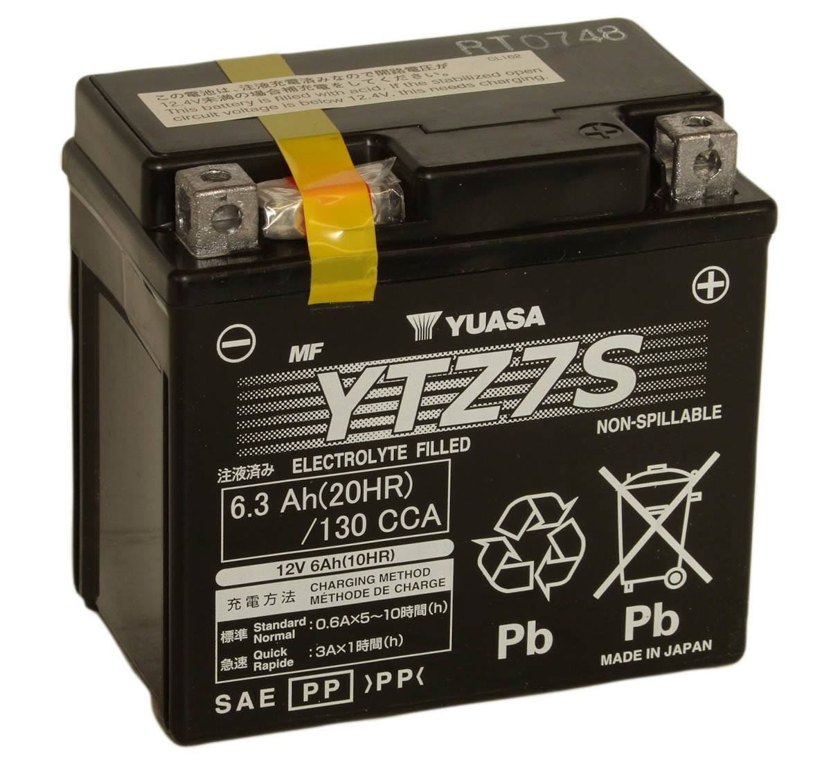Get it delivered to your door - Yuasa YTZ7S-E1 Battery (Japan) - 2100 (EGP)