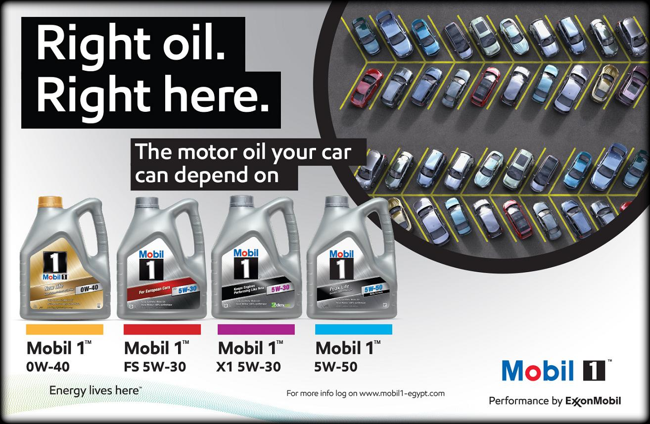 The motor oil your car can depend on